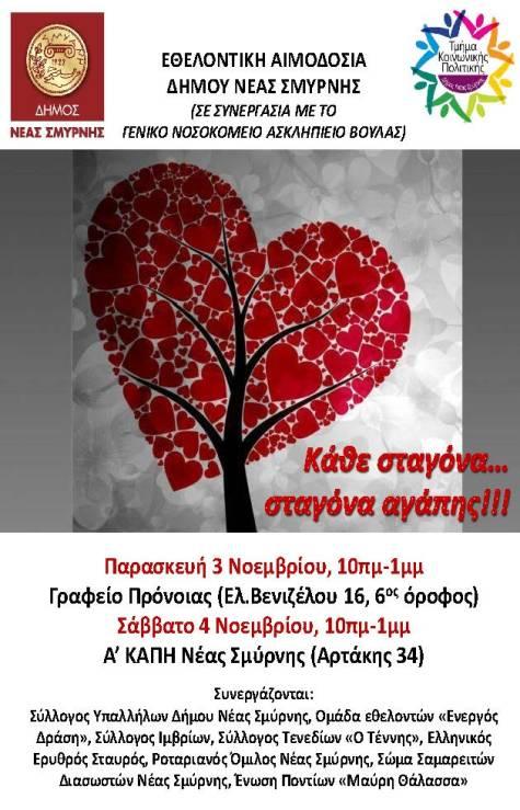 aimodosia11_17