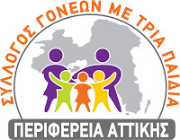 triteknoi_logo