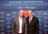 Ο Βαγγέλης Χατζατουριάν και ο Πρόεδρος του Πανιωνίου ΓΣΣ Άρης Μισαηλίδης