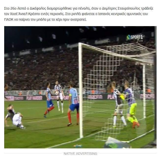 paok_penalty