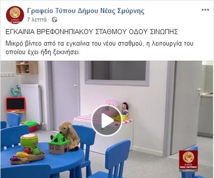 sinopis_video