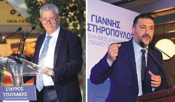 tzoulakis-fostiropoulos-