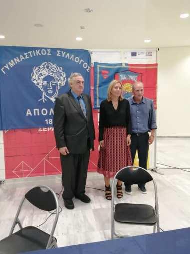 Οι Πρόεδροι των δύο συλλόγων κ. Κατάβαλος και Μισαηλίδης με την Αντιπεριφερειάρχη Νοτίου Τομέα κ. Νάνου