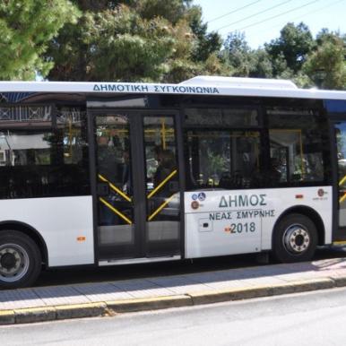 bus2-e1520237843268