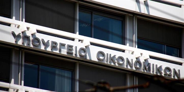 1470771-yp-oikonomikon-930-1
