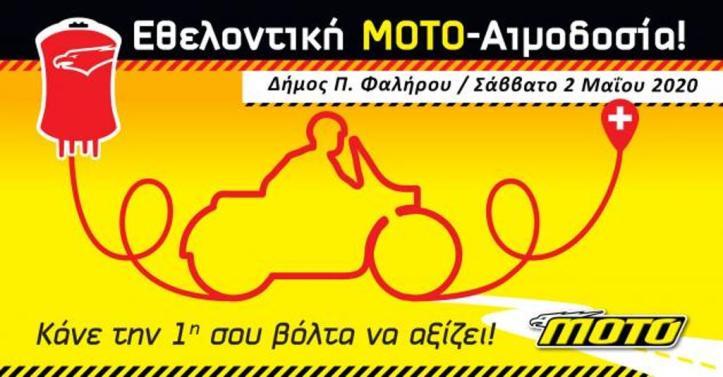 aimodosia_motomag_maiou