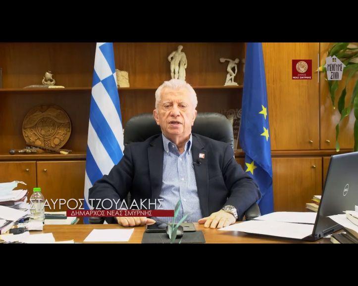 video_tzoulakis