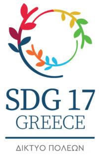 sdg_17_logo-200x328-1